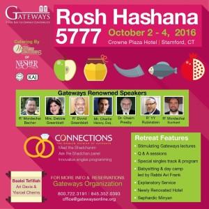 Rosh Hashana 2016 / 5777 with Gateways at the Crowne Plaza Hotel, Stamford, CT