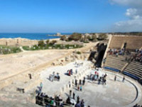 Jewish Heritage Tours of Israel byIsrael Tour Connection