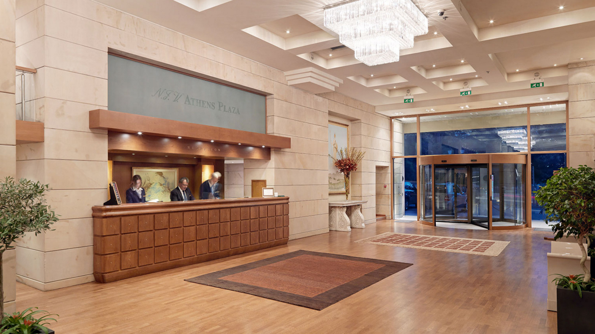 Athens Hotels Near Acropolis And Shuls Lobby