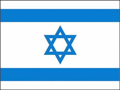 Jew Kosher