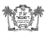 Congregation Yetev Lev D'Satmar