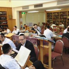 The Beis Medrash at Kollel Beth HaTalmud