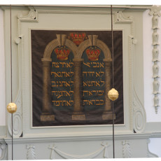 Touro Synagogue the ten commandments on the Holy Ark