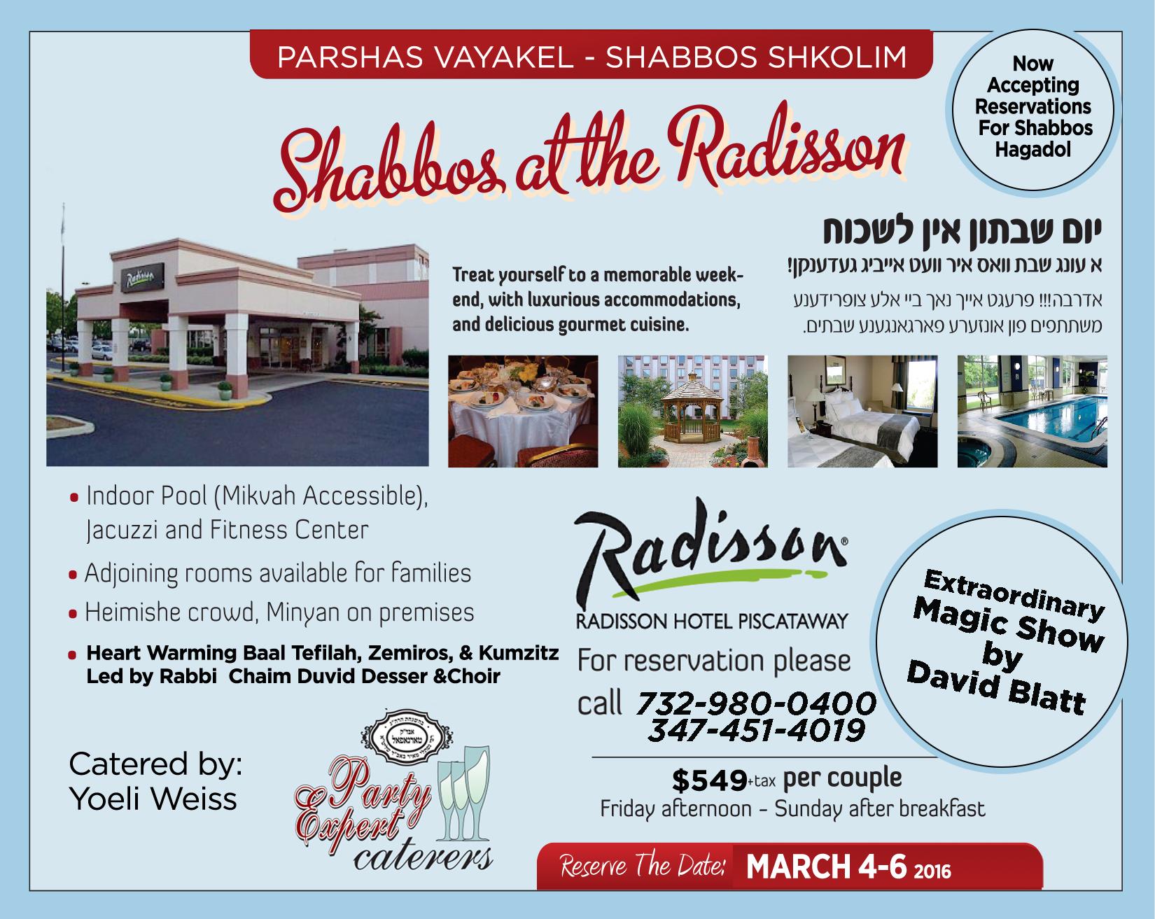 Shabbos Shkolim 2016 at the Radisson Hotel in Piscataway, NJ