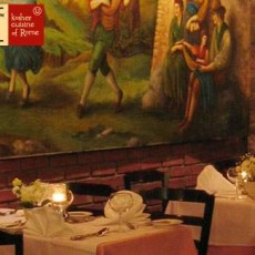 Tevere Kosher Cuisine of Rome Dining Room